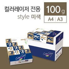 Color Copy 미색 100g