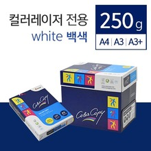 Color Copy 백색 250g